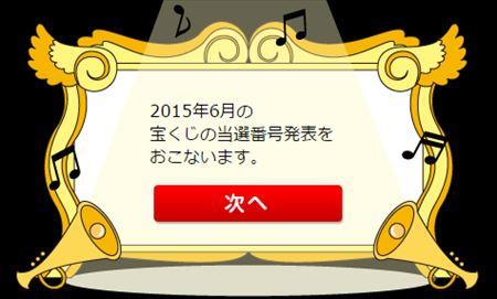 201507070358440c0.jpg