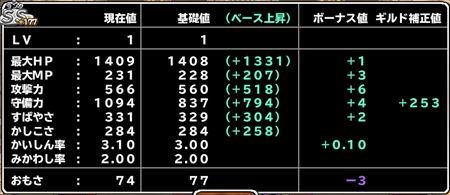 キャプチャ 6 24 mp56-a