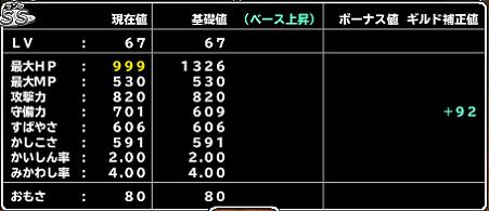 キャプチャ 7 7 mp8