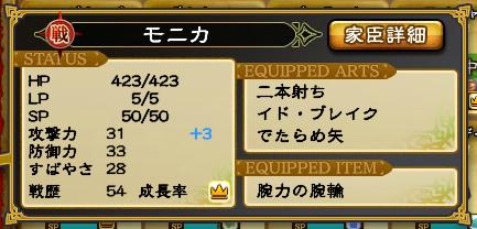 キャプチャ 7 8 saga5