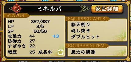 キャプチャ 7 8 saga3