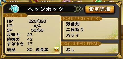 キャプチャ 7 8 saga10