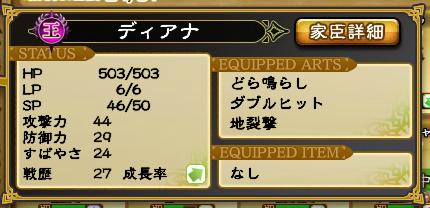 キャプチャ 7 8 saga7