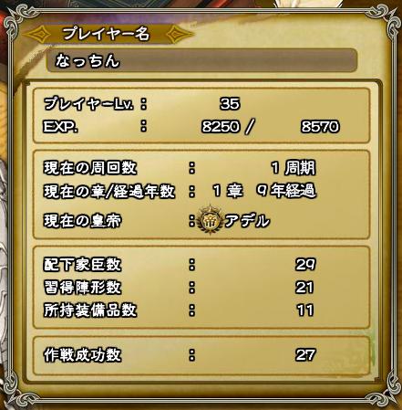 キャプチャ 7 8 saga25
