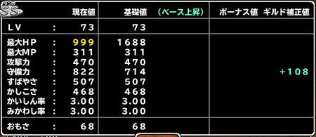 キャプチャ 7 9 mp12-a