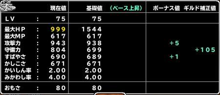 キャプチャ 7 10 mp5-a