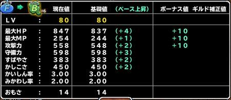 20150711081838bc5.jpg