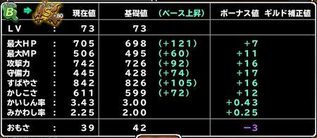 キャプチャ 7 11 mp18-a