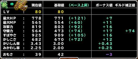 キャプチャ 7 11 mp33-a