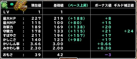 キャプチャ 7 11 mp38-a