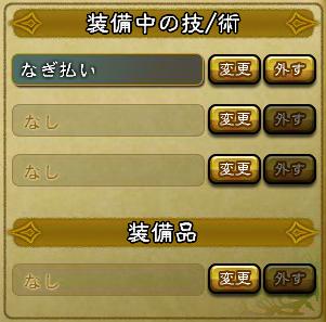 キャプチャ 7 23 saga3