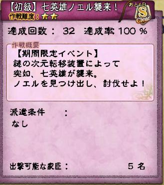 キャプチャ 7 23 saga10