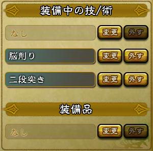 キャプチャ 7 23 saga8