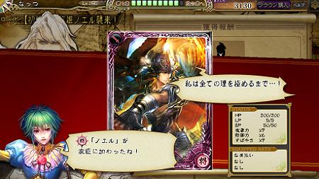 キャプチャ 7 23 saga1