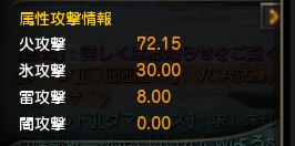 SnapCrab_NoName_2015-1-7_20-17-56_No-00.png