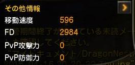 SnapCrab_NoName_2015-4-16_20-23-7_No-00.png