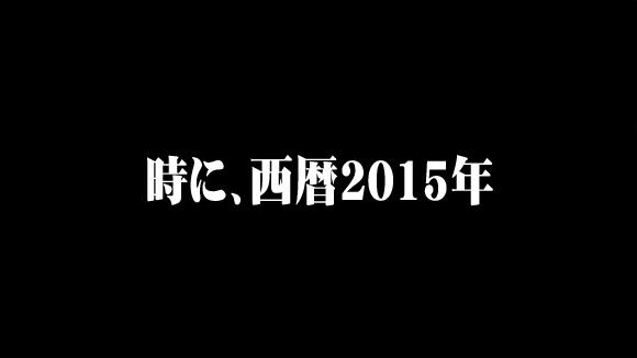 eva_2015_je_1_1_0050.jpg