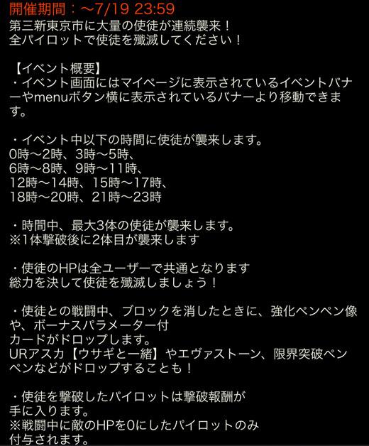 eva_2015_trr_8_h_06210.jpg