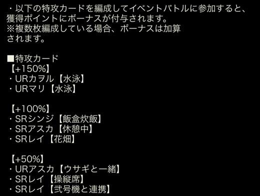eva_2015_trr_8_h_06214.jpg