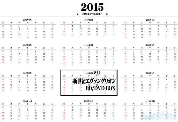 eva_2015_wok_6_f_40_2399.jpg