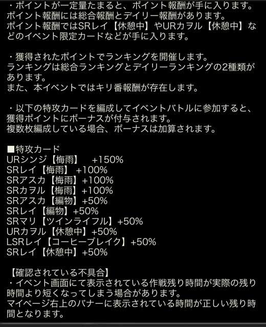 eva_2015_wok_7_s_011116.jpg