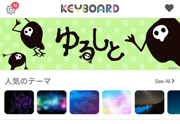 eva_2015_wok_7_s_011155.jpg