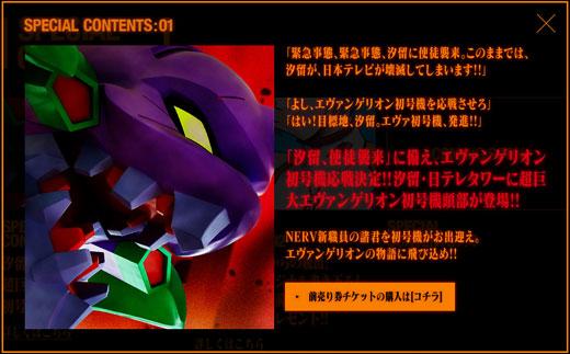 eva_2015_wok_7_s_011455.jpg