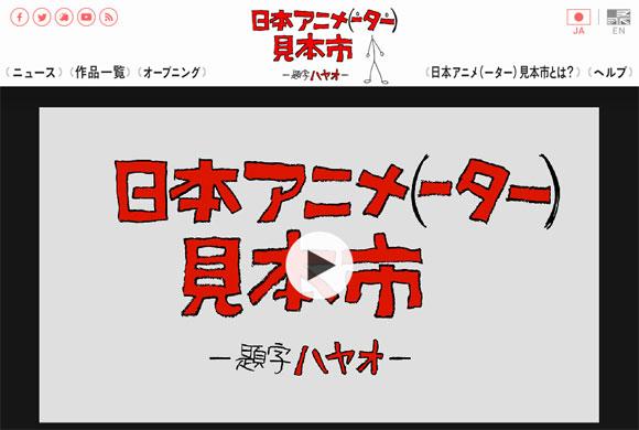 eva_2015_wok_7_s_011480.jpg