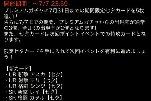 eva_2015_wok_7_s_011606.jpg