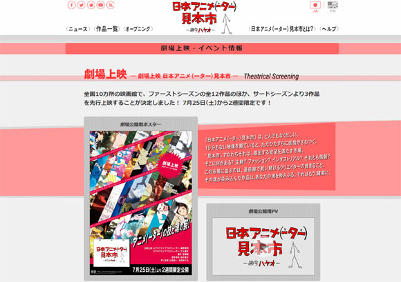 eva_2015_wok_7_s_011625.jpg
