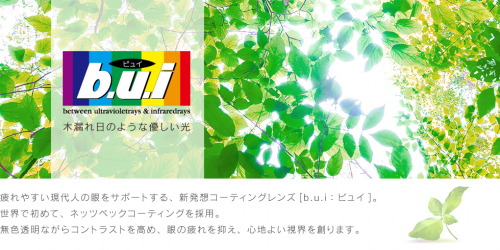 bui1_convert_20150713180839.png