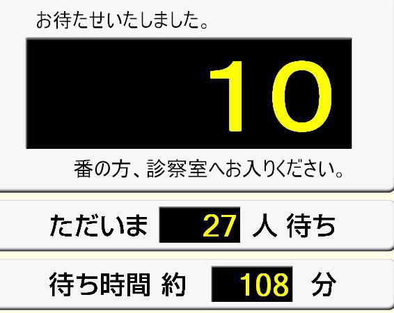 20150117-1.jpg