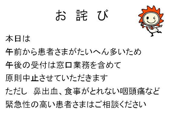 20150318-2.jpg