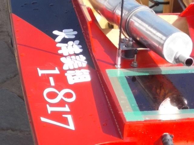 DSCN8943.jpg