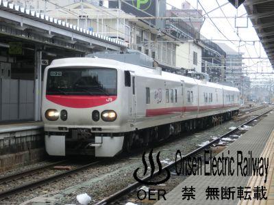 01_jr_easti-d.jpg