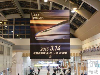 05_nagano_station.jpg