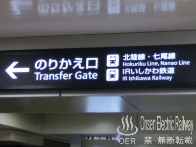07_kanazawa_station.jpg