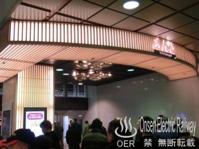 10_kanazawa_station.jpg