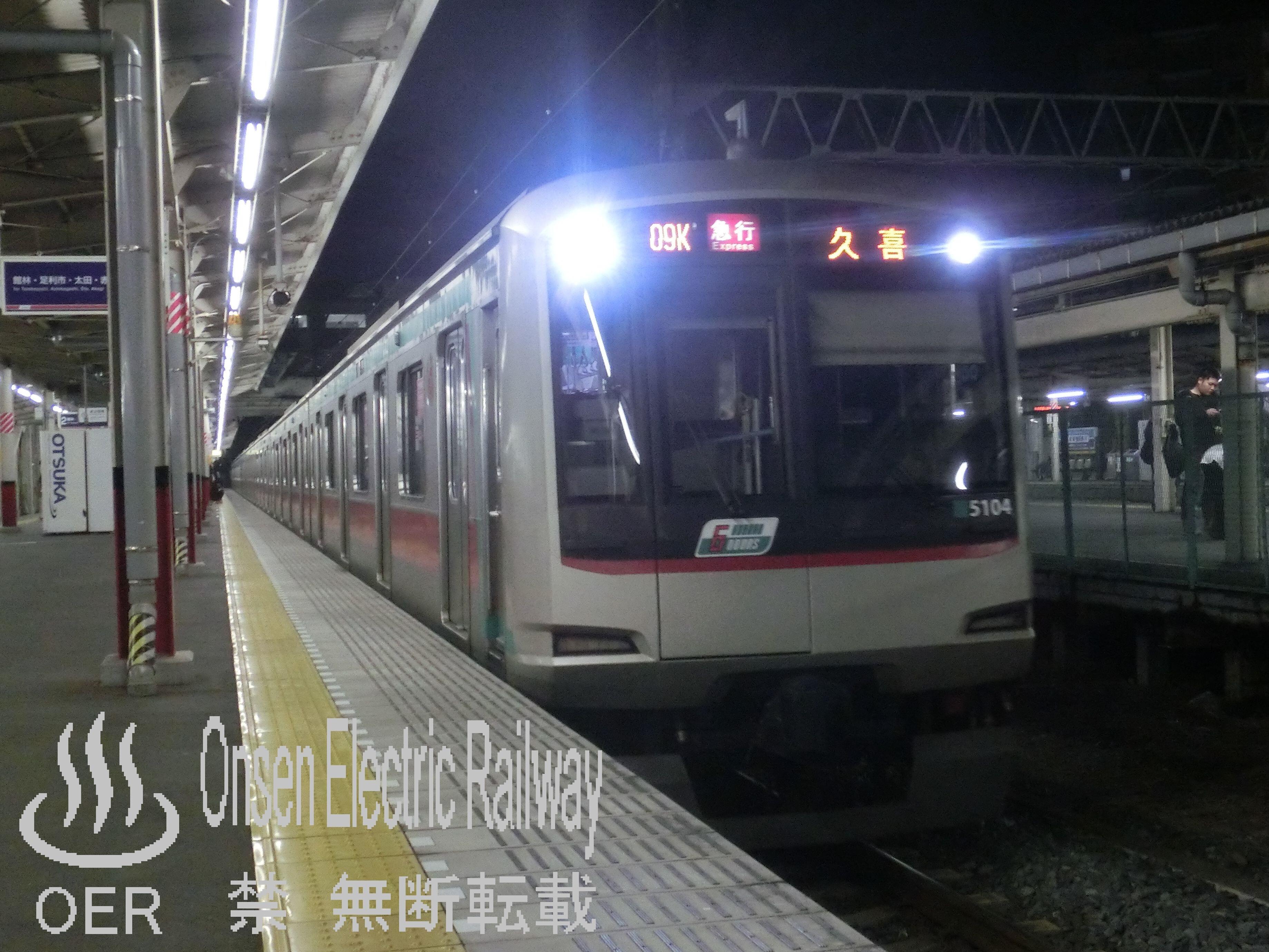 13_tokyu_5000_5014.jpg