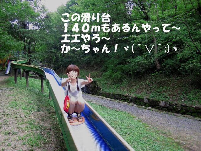 a-IMG_7922.jpg