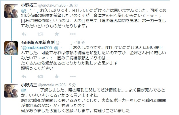 02blog.jpg