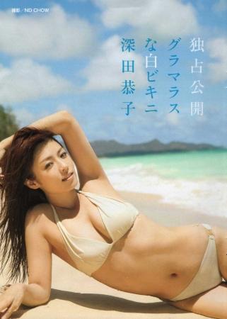 深田恭子の画像017