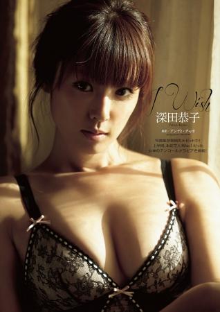深田恭子の画像022