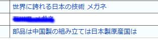 keyword_26.jpg