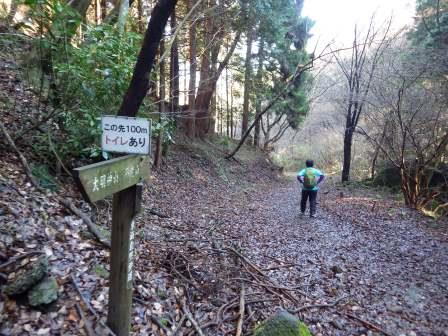 26登山道終わりIMGP1873