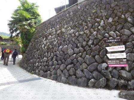 IMGP2234 登山道入り口