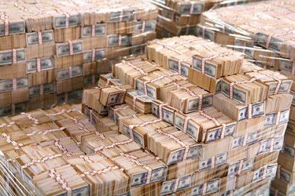 年間基本給与264億円