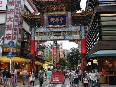 1280px-Chinatown_in_Yokohama_10.jpg