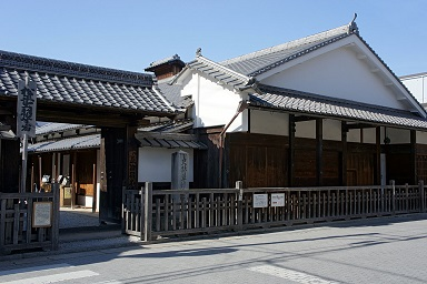 1280px-Kusatsujuku-honjin_Kusatsu_Shiga_Pref01s3s4500.jpg