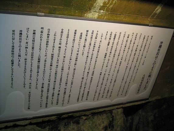 海軍次官宛の電報